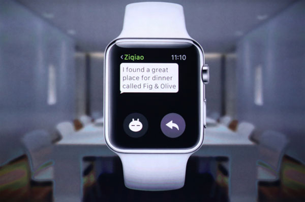 WeChat on Apple Watch